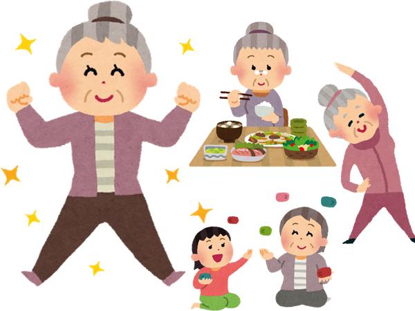 高齢生活イラスト